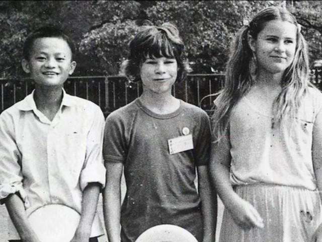 Jack Ma - từ thầy giáo dạy tiếng Anh trở thành tỷ phú - Ảnh 3.