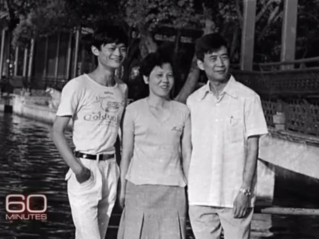 Jack Ma - từ thầy giáo dạy tiếng Anh trở thành tỷ phú - Ảnh 4.