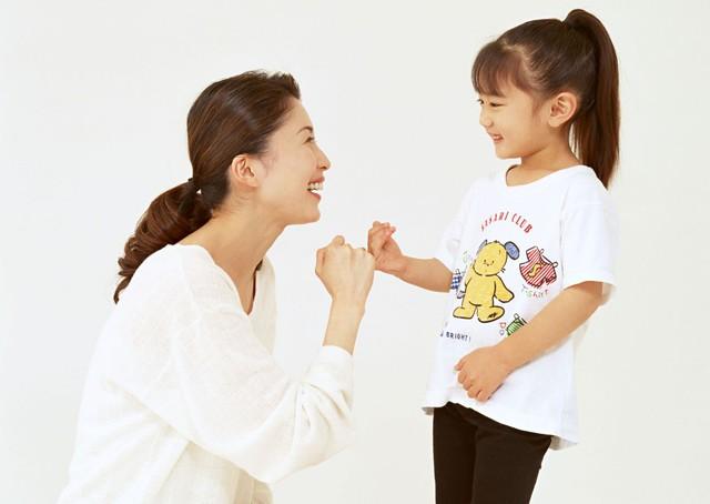 Đừng vội trách con cái hư, hãy trách bố mẹ chưa biết dạy con cách cư xử! - Ảnh 3.