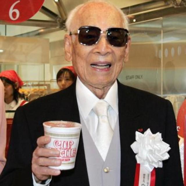 Nhờ vào bếp cho vợ, người đàn ông Nhật này đã phát minh thành công thứ đồ ăn mà cả thế giới đều biết đến - Ảnh 3.