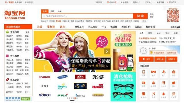 Thông báo tuyển nhân viên trên 60 tuổi, Alibaba nhận được hơn 1.000 đơn xin việc chỉ trong 24 giờ - Ảnh 1.