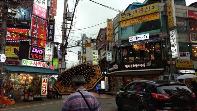 Văn hóa làm việc Hàn Quốc: Đi làm là phải biết nhậu! - Ảnh 4.