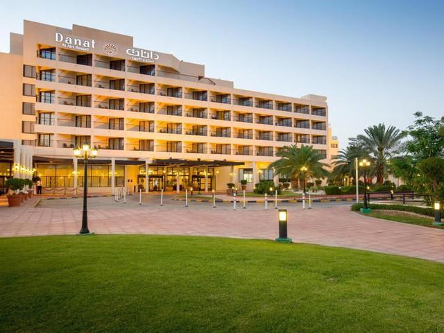 Trước trận quyết đấu Yemen, tuyển Việt Nam chuyển tới ở resort sang chảnh bậc nhất UAE - Ảnh 1.