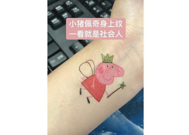 Các con buôn Trung Quốc đã hái ra tiền từ meme Peppa Pig như thế nào? - Ảnh 5.