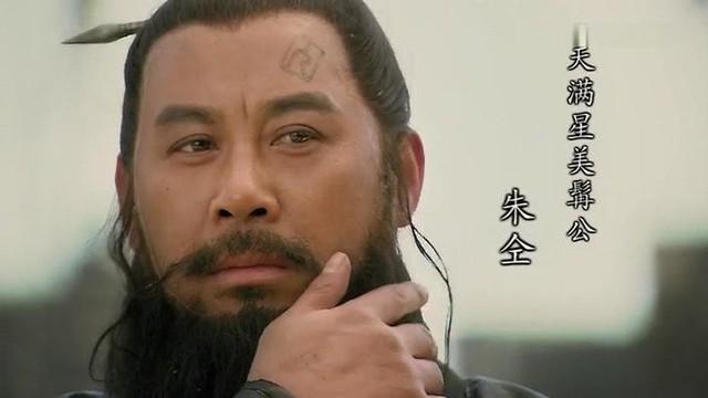 Nhân vật hao hao Quan Vân Trường, lương thiện bậc nhất trong 108 anh hùng Lương Sơn Bạc - Ảnh 1.