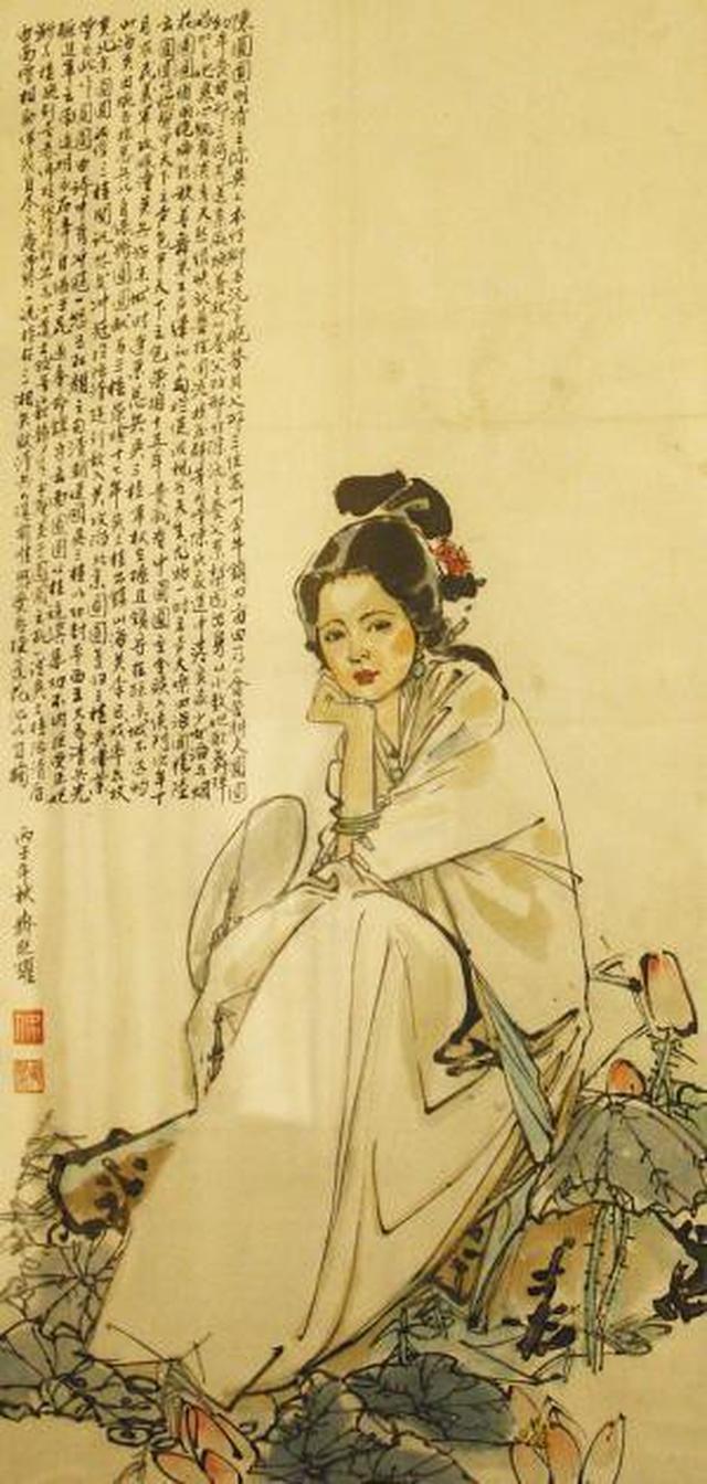 Chuyện thâm cung bí sử của đệ nhất kỹ nữ Tô Châu, cả đời qua tay 3 người đàn ông nhưng cái kết sau cùng lại tàn khốc đến bất ngờ - Ảnh 1.
