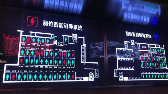 Trung Quốc: Đi tè quá 15 phút sẽ bị trí tuệ nhân tạo gọi người tới bắt - Ảnh 2.