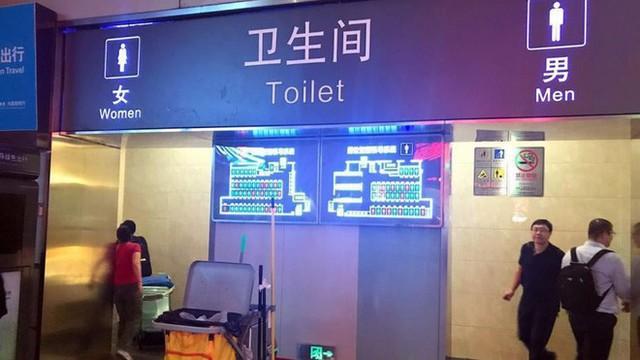 Trung Quốc: Đi tè quá 15 phút sẽ bị trí tuệ nhân tạo gọi người tới bắt - Ảnh 3.