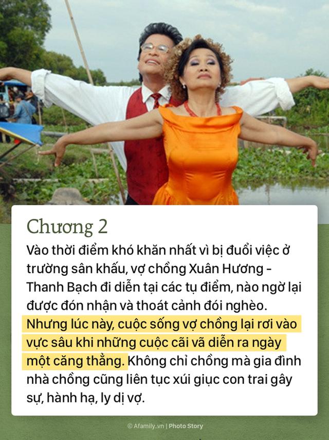 Thâm cung bí sử hơn 20 năm vợ chồng của MC Thanh Bạch - NS Xuân Hương qua 10 chương đầy gay cấn và drama giật mình - Ảnh 4.