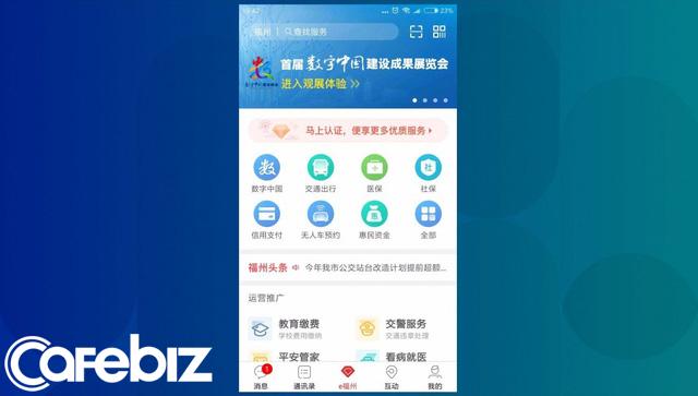 Ở Trung Quốc, thấy ai 'không vừa mắt', bạn có thể báo cáo trên app để người này bị cấm đi tàu hoặc máy bay, bật app là phát hiện ra con nợ trong bán kính 500m - Ảnh 1.