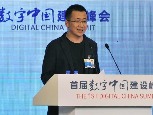Chân dung tỷ phú giàu thứ 10 Trung Quốc – người đứng sau ứng dụng TikTok - Ảnh 1.