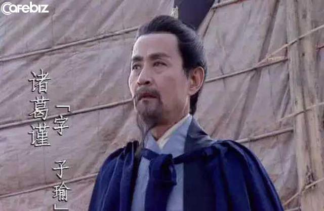 """Gia tộc ngầm thời Tam Quốc, ở Ngụy - Thục - Ngô đều có """"người nhà"""", suýt nữa đã thống nhất được thiên hạ - Ảnh 3."""