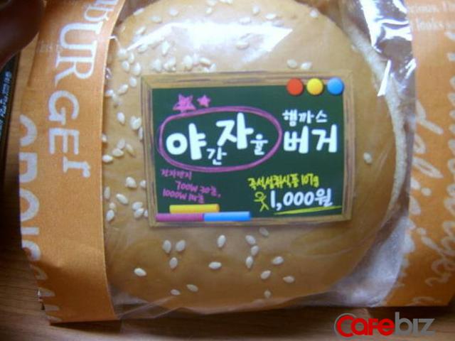 Tại sao giới trẻ Hàn Quốc sẵn sàng nhịn đói để mua đồ hiệu? - Ảnh 1.