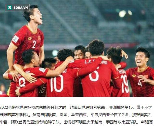 Báo Trung Quốc: Thật tồi tệ khi chúng ta thua cả Việt Nam, phải lấy họ làm gương! - Ảnh 1.