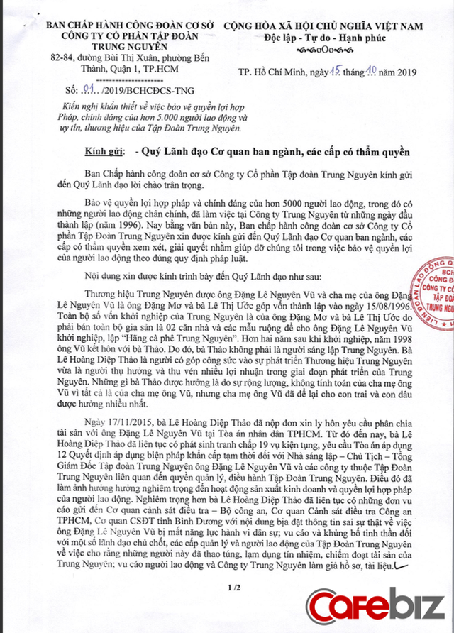 "5,000 Trung Nguyen employees wrote a letter denouncing ""illegal acts"" of Ms. Le Hoang Diep Thao, ""asking for help"" to protect the legitimate rights of workers - Photo 1."