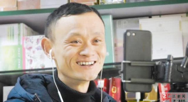 Mướn người mẫu mặt giống Jack Ma chụp ảnh quảng cáo, shop quần áo trên Taobao bị đóng cửa ngay lập tức - Ảnh 6.