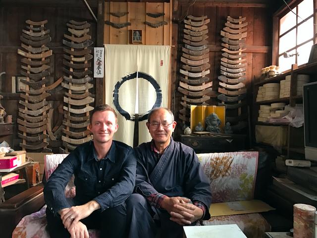 Sự nổi lên của phong cách 'Japandi' - Ảnh 2.