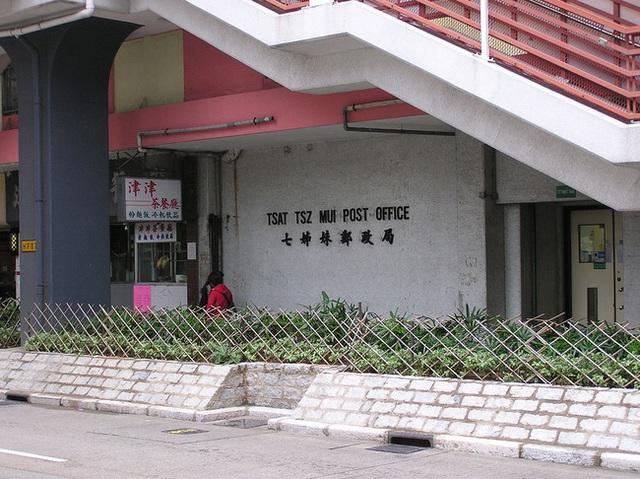 Bí ẩn về con đường Thất tỷ muội ở Hong Kong: Quá khứ ám ảnh với câu chuyện 7 phụ nữ giữ gìn trinh tiết và tự tử cùng nhau - Ảnh 4.