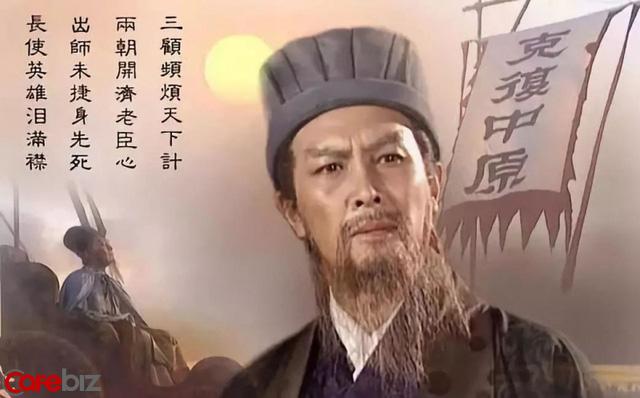 Chân dung nam thần mà Gia Cát Lượng sùng bái nhất, cũng là người giúp một triều đại của Trung Quốc phát triển thịnh vượng - Ảnh 1.
