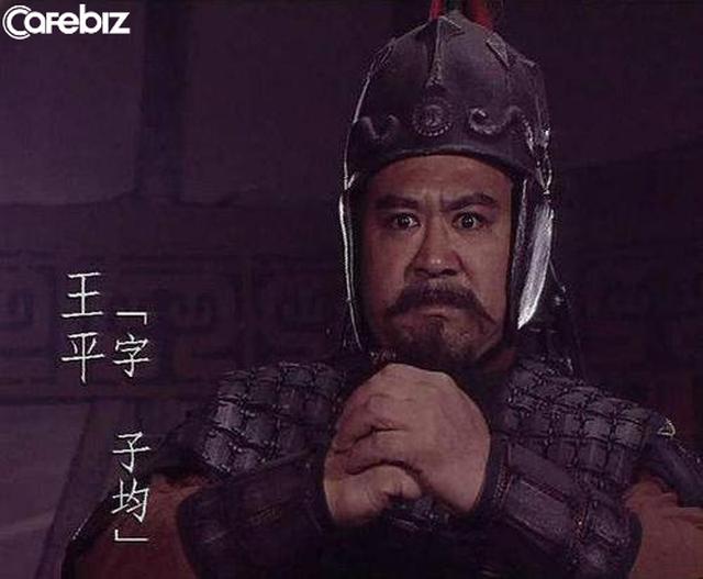 Lưu Bị trước khi mất cất nhắc 1 vị tướng, không chỉ báo thù cho Quan Vũ mà còn bảo vệ được Thục Hán 20 năm - Ảnh 2.