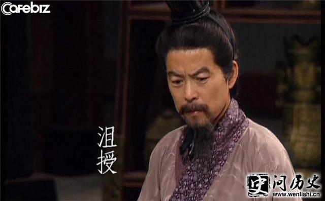 Tào Tháo cả đời theo đuổi 5 người, 3 người về với Lưu Bị, 2 người bị ông tự tay giết chết - Ảnh 4.