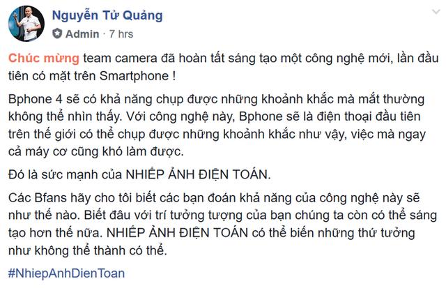 CEO BKAV Nguyễn Tử Quảng: Bphone 4 sẽ chụp được những bức ảnh mà ngay cả DSLR cũng khó làm được, mắt thường không thể nhìn thấy - Ảnh 1.