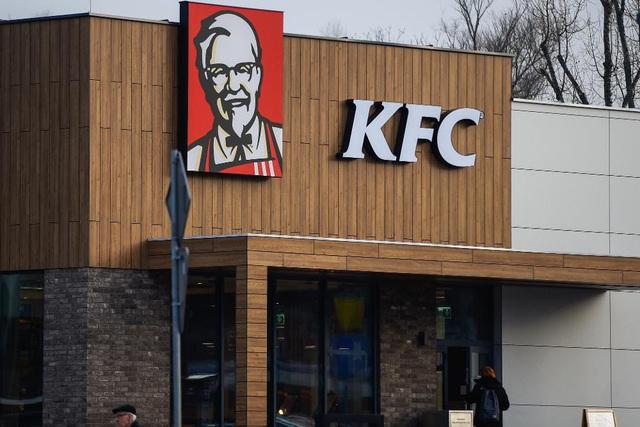 KFC đang từng bước nuốt chửng thị trường gà rán toàn cầu - Ảnh 1.