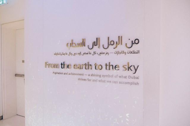 Bỏ 40 USD lên toà nhà cao nhất địa cầu ở Dubai, du khách ước mình không mua vé - Ảnh 15.