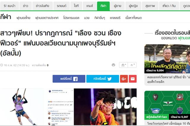 Báo Thái ngỡ ngàng với sức hút khủng Xuân Trường tạo ra khi chuyển tới đội bóng mới - Ảnh 1.