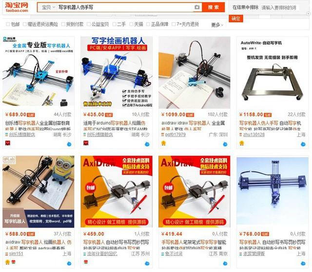 Học sinh Trung Quốc thi nhau mua robot giả chữ viết tay về làm bài tập cho nhàn - Ảnh 2.