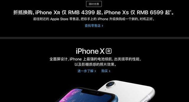 Chỉ 1 ngày sau khi Apple chịu giảm giá iPhone tại Trung Quốc, doanh số iPhone lập tức tăng vọt hơn 70% - Ảnh 2.
