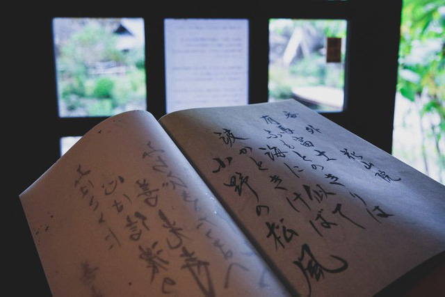Một ngày tại làng nghề truyền thống Kyoto, nơi các nghệ nhân làm giấy, dệt lụa theo phương pháp thủ công qua hàng thế kỷ - Ảnh 5.