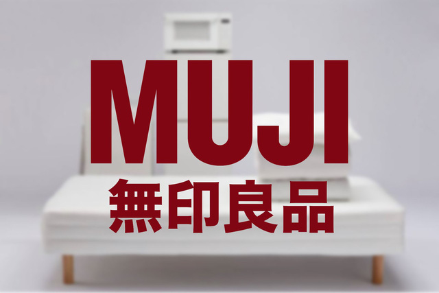 Ơn giời, Muji sẽ về Việt Nam trong năm 2020! - Ảnh 1.