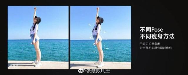 Xiaomi bị phát hiện dùng ảnh của Địch Lệ Nhiệt Ba chụp từ 2 năm trước để quảng cáo cho camera Mi 9 - Ảnh 1.