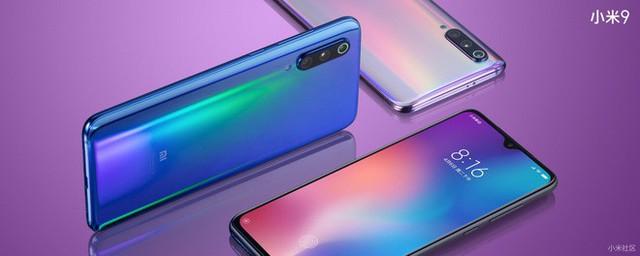Xiaomi bị phát hiện dùng ảnh của Địch Lệ Nhiệt Ba chụp từ 2 năm trước để quảng cáo cho camera Mi 9 - Ảnh 2.