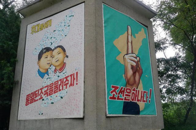 Bóng đá ở Triều Tiên - đất nước bí ẩn nhất thế giới (kỳ I) - Ảnh 4.