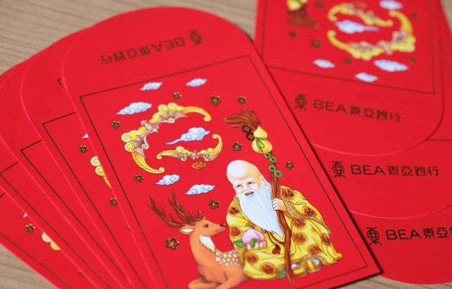 [Bài lên luôn] Chi 38 triệu USD để in hàng chục triệu chiếc lì xì - một sốh một số công ty ở Hồng Kông biến Tết thành 1 trong những sự kiện marketing quan trọng nhất của năm - Ảnh 2.