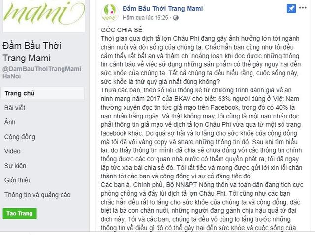 Tung tin sai về dịch tả lợn châu Phi trên Facebook, chủ shop Đầm bầu thời trang Mami sẽ bị phạt 20 triệu đồng - Ảnh 1.