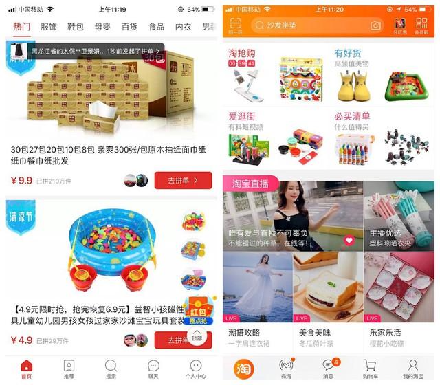 Vì sao Pinduoduo có thể đột phá trên thị trường TMĐT Trung Quốc dù đã có Alibaba và JD? - Ảnh 1.