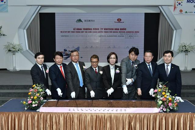 Vingroup rót 11 triệu USD lập công ty VinTech Hàn Quốc, chuyên nghiên cứu IoT, trí tuệ nhân tạo, robotics và ô tô, xe máy, nhà máy thông minh - Ảnh 1.