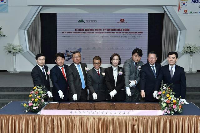 Vì sao Vingroup chọn Hàn Quốc là quốc gia đầu tiên để đặt trụ sở trong Mạng lưới nghiên cứu VinTech toàn cầu? - Ảnh 1.