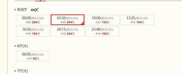 Cuộc chiến vé Endgame: Cả thế giới bất chấp vung tiền mua bằng được, fan Việt thì lên... Đà Lạt săn vé rẻ - Ảnh 3.