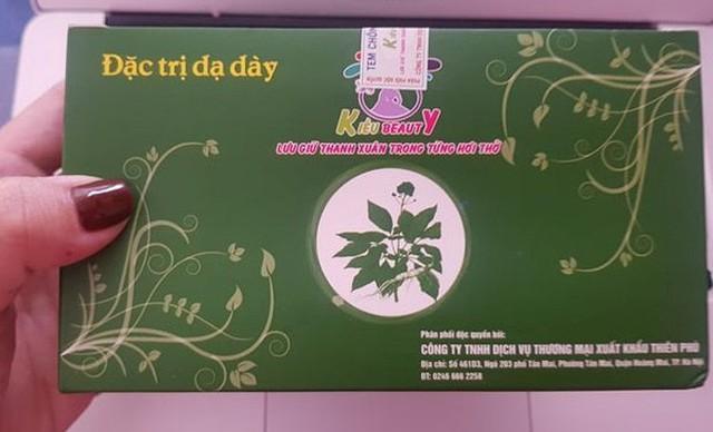 Vợ chồng ca sĩ Phú Lê bị điều tra vì quảng cáo thuốc không giấy phép với tác dụng... trên trời - Ảnh 2.