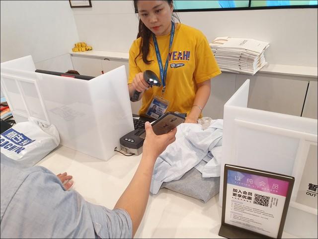 Cuộc sống Trung Quốc: Giàu có hơn, công nghệ tiện ích hơn, bị kiểm soát chặt hơn - Ảnh 2.