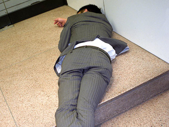 Chùm ảnh cho thấy văn hóa làm việc khắc nghiệt nhất thế giới của Nhật Bản - Ảnh 59.
