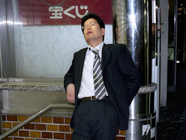 Chùm ảnh cho thấy văn hóa làm việc khắc nghiệt nhất thế giới của Nhật Bản - Ảnh 34.