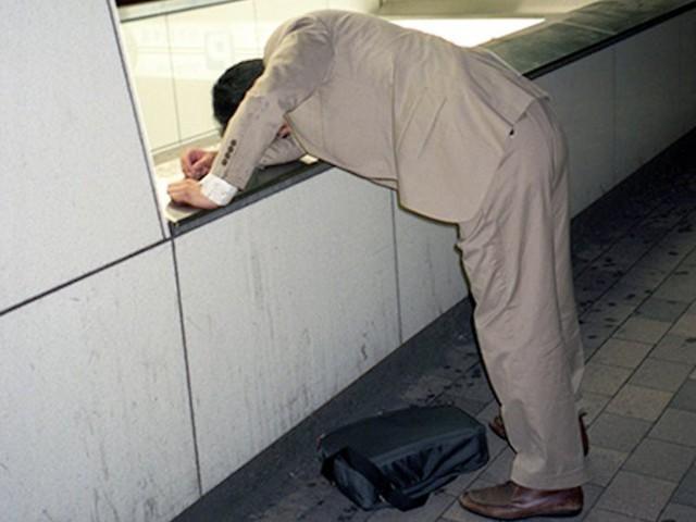 Chùm ảnh cho thấy văn hóa làm việc khắc nghiệt nhất thế giới của Nhật Bản - Ảnh 45.