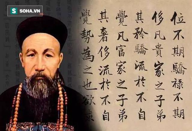 4 bí quyết dùng người của Tăng Quốc Phiên: Là nhân tài hữu dụng ắt sẽ hội tụ đủ 4 điểm này - Ảnh 1.