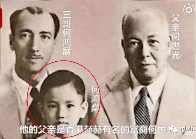 Vua sòng bạc Macau Hà Hồng Sân thời trẻ: Đẹp trai, giàu có, hoàn hảo hơn tất cả các nam thần trong ngôn tình - Ảnh 3.