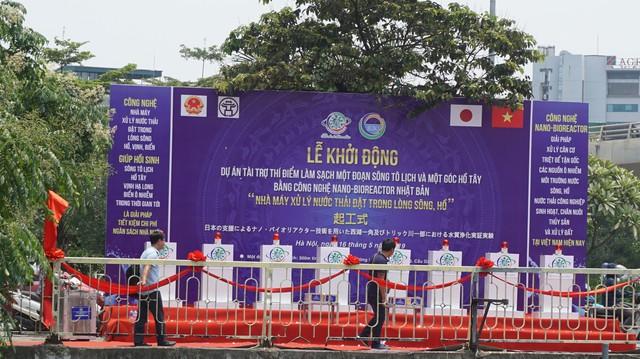 Khởi động dự án làm sạch sông Tô Lịch bằng công nghệ Nhật Bản - Ảnh 1.
